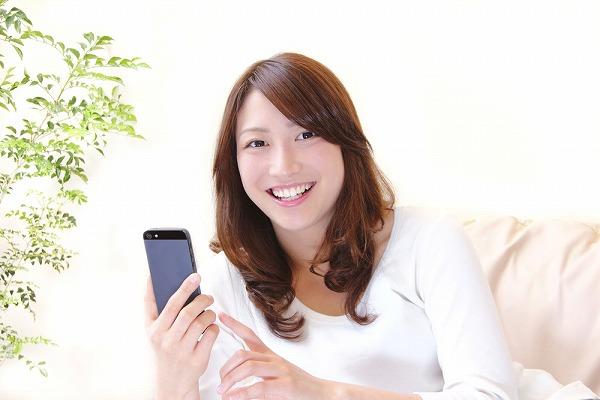 u-mobileの格安SIMの価格帯について