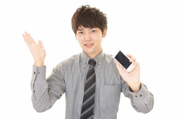 DMM Mobileの基本料金と手続き方法