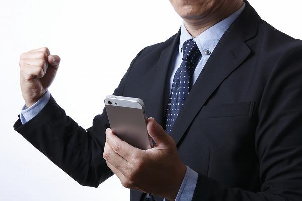 ocnモバイルoneのsimを選ぶ上でのポイントについて