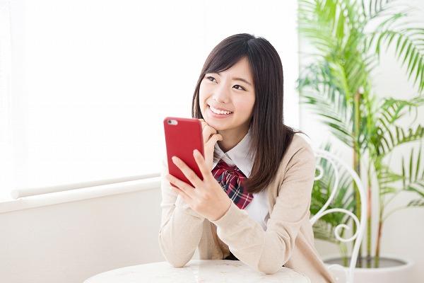 uq mobileで提供されているスマホの口コミの評判