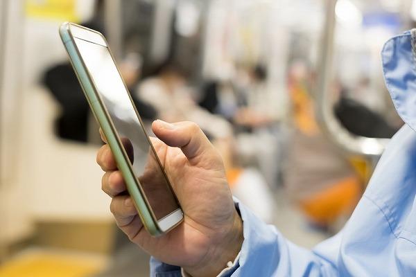 楽天モバイルの通信量について