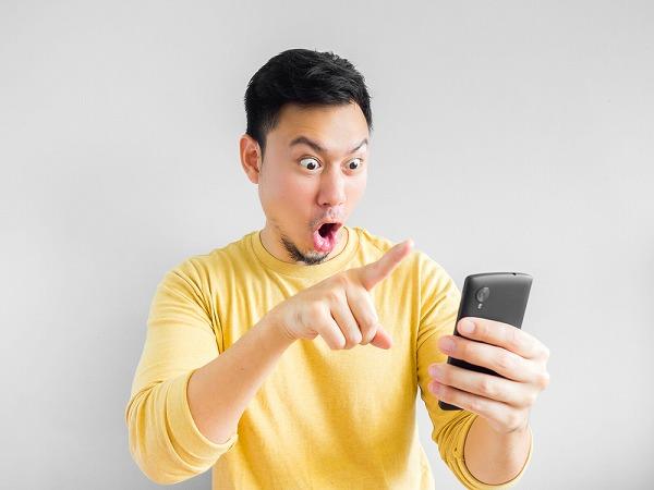 u-mobileの料金明細について