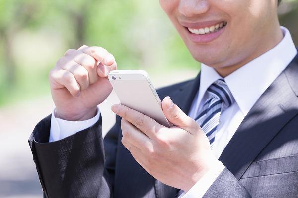 mvnoと携帯キャリアとの違い