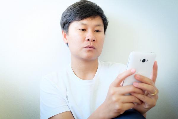 u-mobileの通信料について