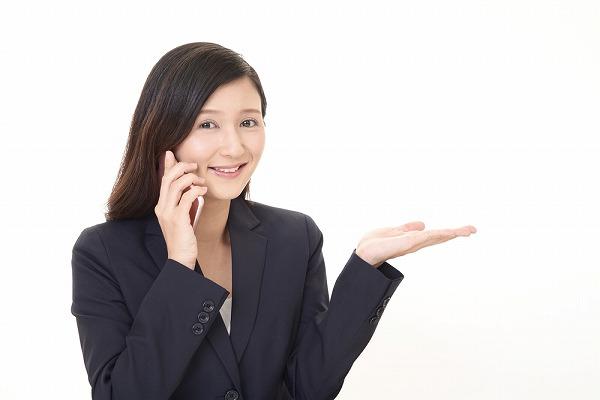 格安simキャリアu-mobileの速度制限