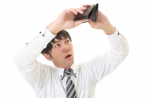 u-mobileはメールアドレスを月額200円で使える